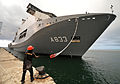 Joint Logistic Support Ship Karel Doorman of the Royal Netherlands Navy MOD 45158362.jpg