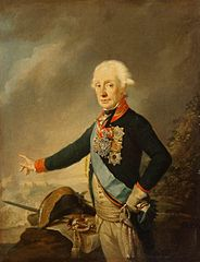 Portrait of Count Alexander Suvorov