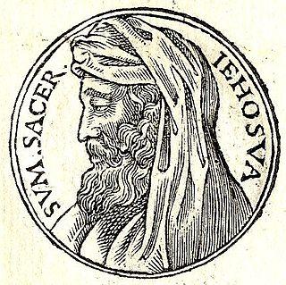 Joshua the High Priest biblical character