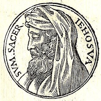 Joshua the High Priest - Joshua as imagined by Guillaume Rouille, from his 1553 work containing woodcut portraits in medallion form, Promptuarii Iconum Insigniorum.