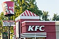 KFC Restaurant with a spinning bucket - Bishop California (35954825520).jpg