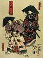 Kabuki Jūhachiban - Fuwa.jpg