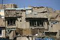 Kabul Housing.jpg