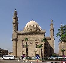 أعلام القاهرة :الناصر الدين المعالي