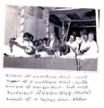 Kalakkad S Ramanarayana Iyer WITH MADRAS BALAKRISHNAN MELKAVERI KRISHNAMURTHY.png