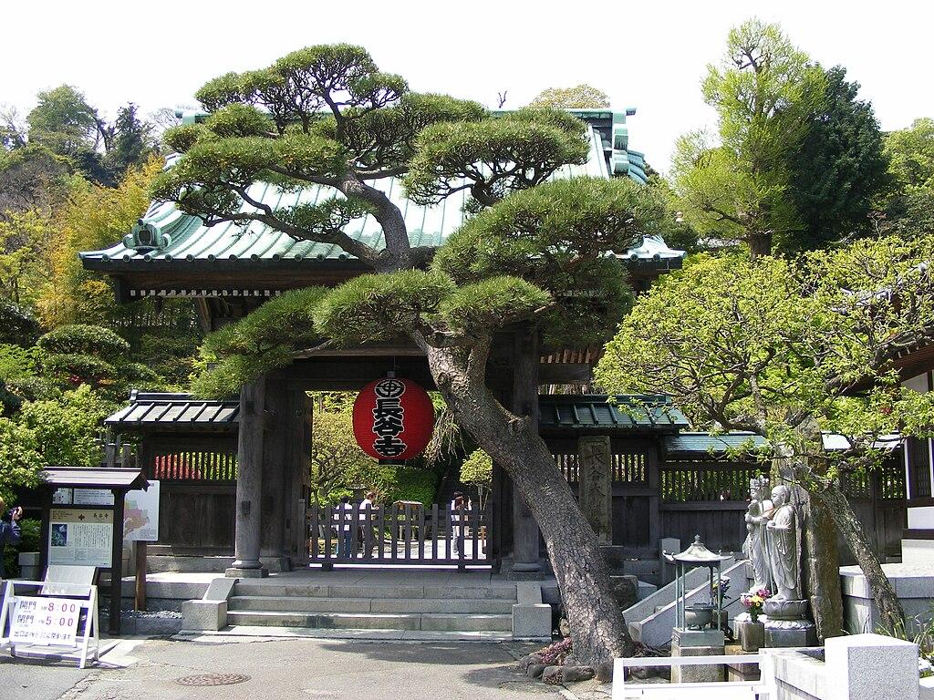 Kamakura Hasedera Sanmon 201004