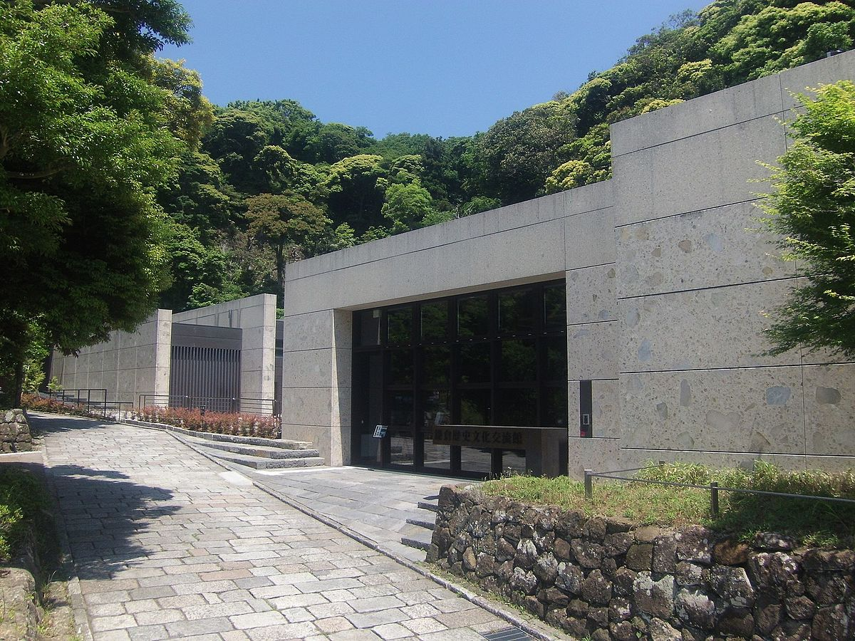 Kamakura Museum of History & Culture 1.jpg