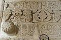 Karaman Hatuniye Medresi 4802.jpg