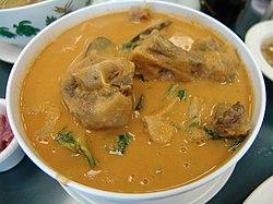 A filipino dish called kare kare 2 essay
