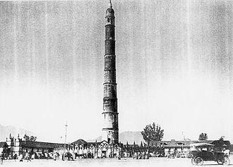 Dharahara - The first Dharahara before the 1934 earthquake