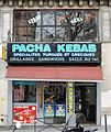 Kebab restaurant, Rue d'Amsterdam, Paris 8.jpg