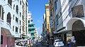 Khách sạn mini đường Phó Đức CHính Vũng Tàu 2011 - panoramio.jpg