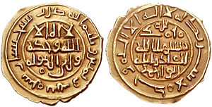 Khalaf ibn Ahmad - Coin of Khalaf