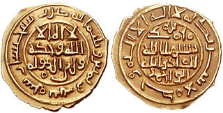 Khalaf ibn Ahmad Saffarid amir