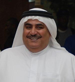 Khalid bin Ahmed Al Khalifa - Image: Khalid ibn Ahmad Al Khalifah (crop)