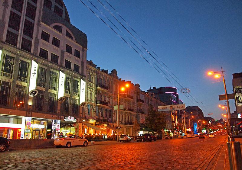 File:Kiev night.jpg