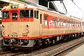 Kiha40 Express583.jpg