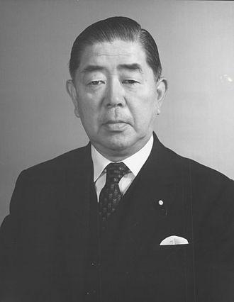Kiichi Aichi - Aichi in 1971