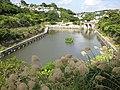 KinjouDam2 Okinawa.jpg
