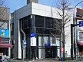 Kiraboshi Bank Nakano Branch & Asagaya Branch.jpg