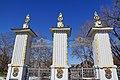 Kirovskiy rayon, Khabarovsk, Khabarovskiy kray, Russia - panoramio (143).jpg