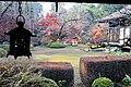 Kitain Garden.jpg