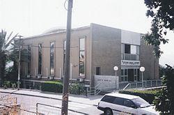 Knesset hezekiah.jpg