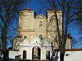 Końskowola, kościół pw. Znalezienia Krzyża Św. i św. Andrzej.jpg