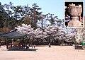 Korea-Beoun-Beopjusa Seogyeonji 1756-06.jpg