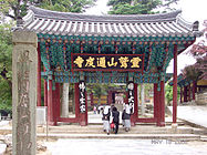 Korea-Tongdosa-08.jpg