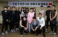 Korea President Park KPOP cONCERT 20130628 05.jpg