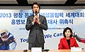 Korea Special Olympics HongMyungbo 11 (8344443005).jpg
