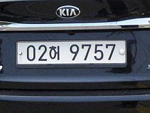 Electric Cars Cyprus