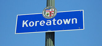 Koreatown, Los Angeles - City of Los Angeles Koreatown marker