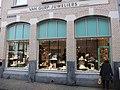 Korte Brugstraat Breda DSCF2224.JPG