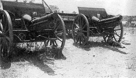 Two Krupp Guns captured by the Wellington Mounted Rifle Regiment Krupp Guns captured by the Wellington Mounted Rifle Regiment at Gaza 1917.jpg