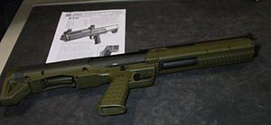 English: Kel-tec KSG Shotgun 中文(香港): Kel-t...