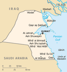 Mapa  Estado do Kuwait