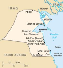 Kuwait - Mappa