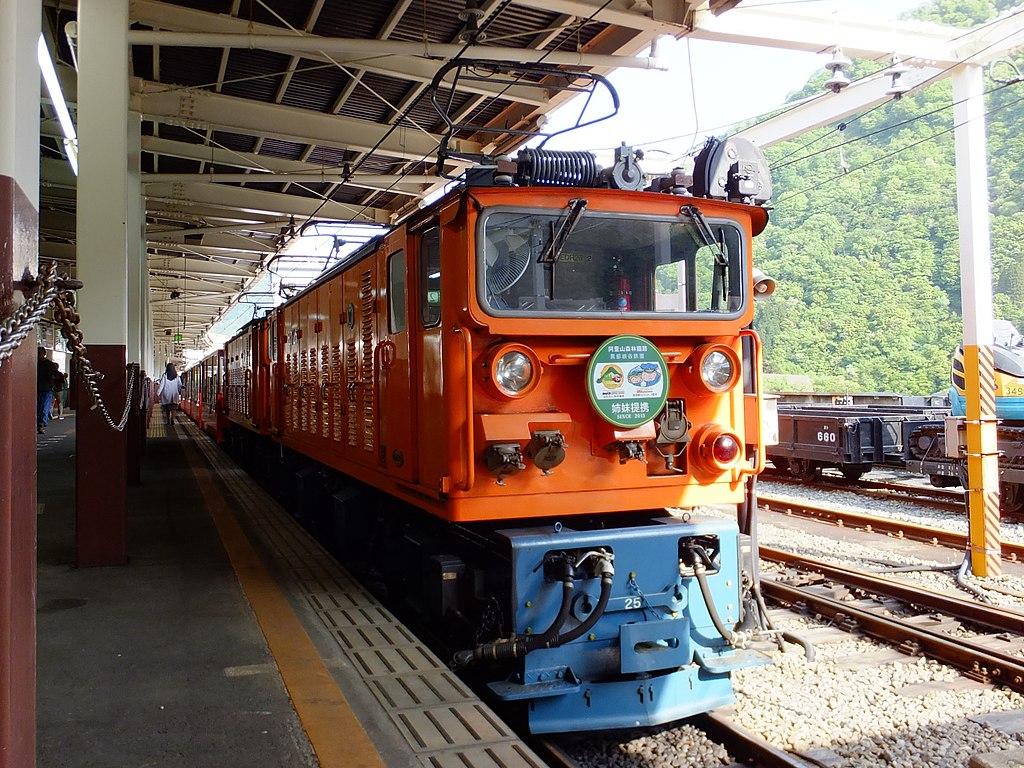 Kurobe Gorge Railway EDR25 at Unazuki