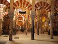 La Mezquita de Córdoba.jpg