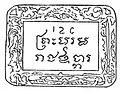 Lanchakon - 016.jpg