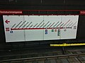 Large public transport stick map Vienna U-Bahn (8221936180).jpg