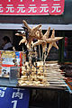 Lascar Scorpion and starfish skewers for sale (4475527805).jpg