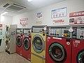 Launderette of coin laundry piero.jpg