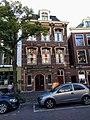Leiden - Lange Mare 69.jpg