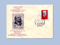 Lenin-100. Riga. 5—17 IV 1970. Postal cover of the Soviet Union.png