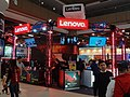 Lenovo booth, Taipei IT Month 20161210.jpg