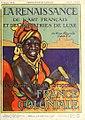 Les richesses artistiques de la France coloniale, 1922.jpg