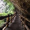 Libo, Qiannan, Guizhou, China - panoramio (54).jpg